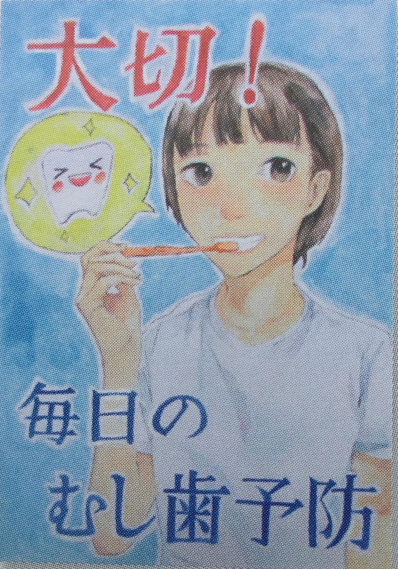 歯周炎  全身への悪影響   4