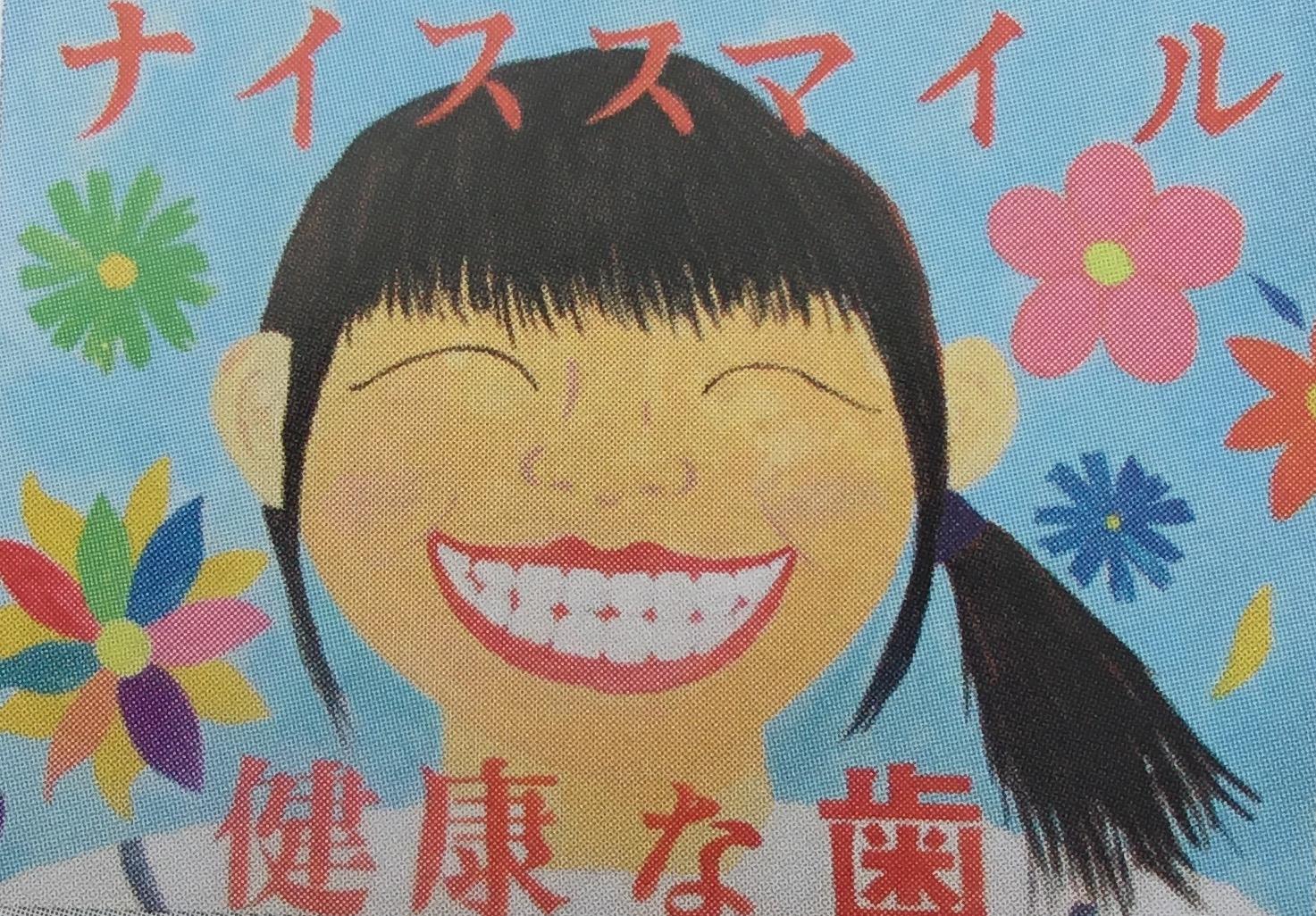 歯周炎  全身への悪影響  5