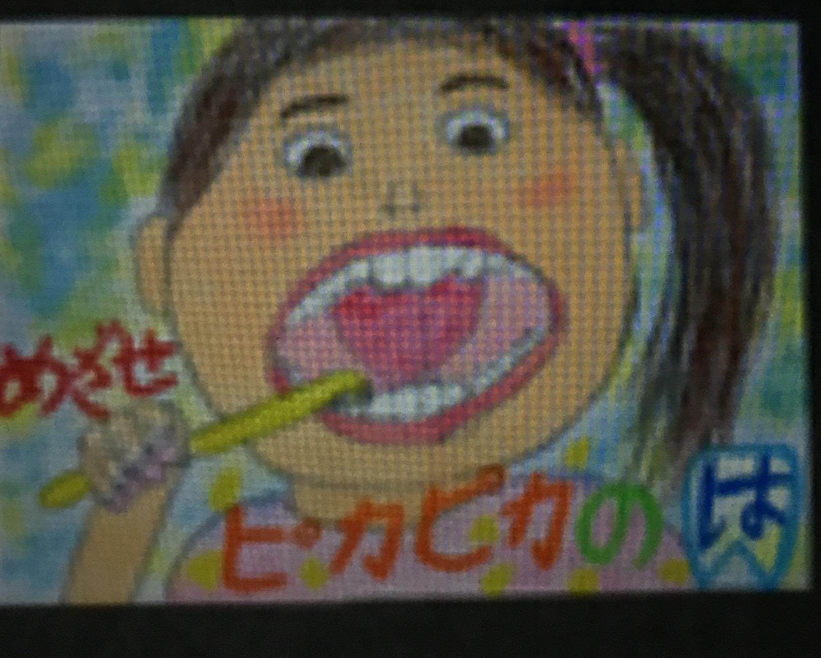 がんと口腔清掃  3
